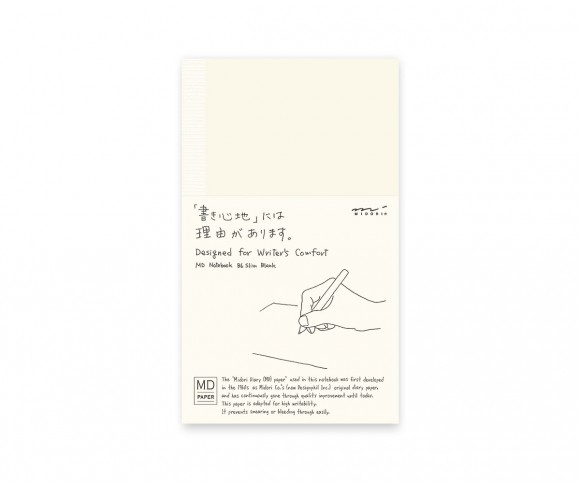 neushop_midori_notebook_B6_blank_a