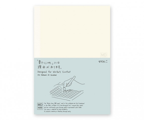 neushop_midori_notebook_A5_gridded_a