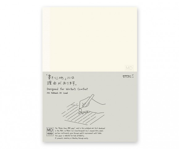 neushop_midori_notebook_A5_ruled_a