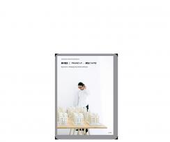 Ryuji Fujimura | Prototyping: Many Models And Remarks