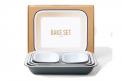 Bake Set Grey